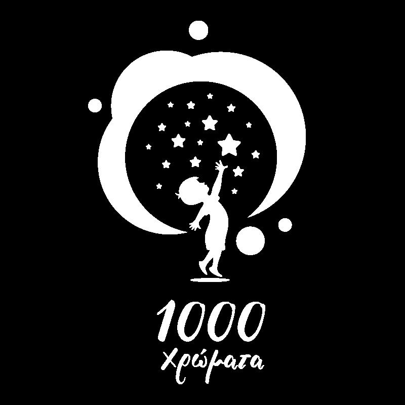 1000-xromata-white-logo.png